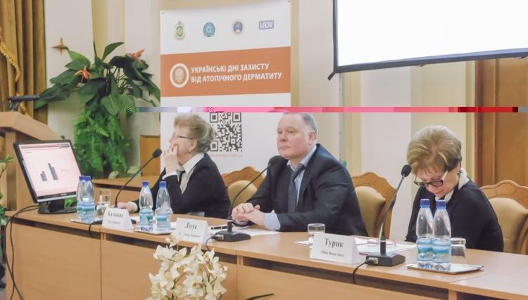 Всеукраинский онлайн семинар на тему «Актуальные вопросы профилактики и лечение атопического дерматита»